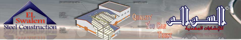 Soualem Construction Co. and metal
